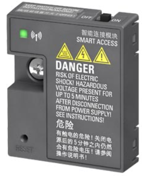 V20 Smart Acces module